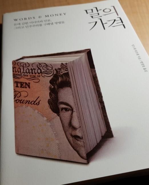 52 book.jpg
