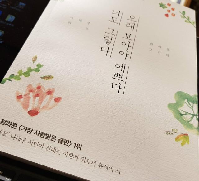 59 book.jpg