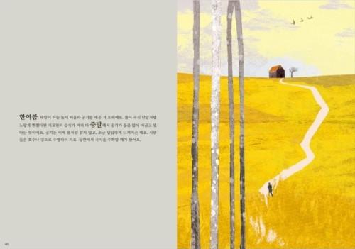 날씨이야기-웹용.jpg
