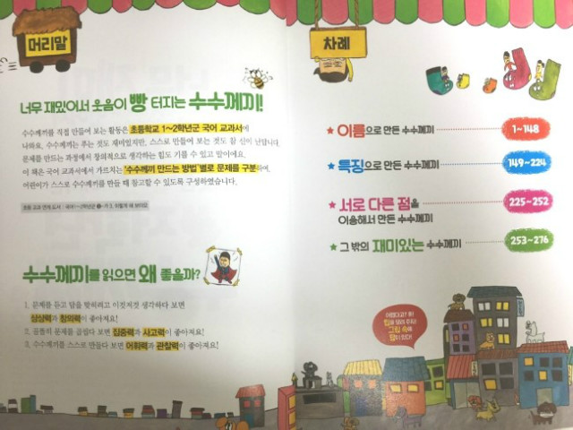 NaverBlog_20170724_084822_01.jpg