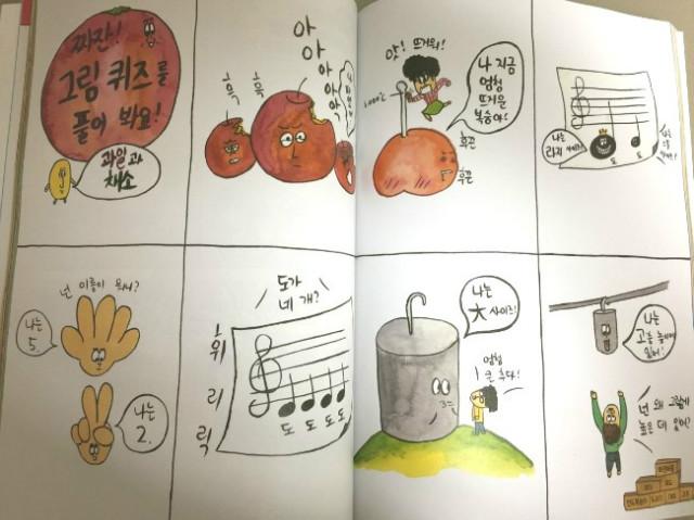 NaverBlog_20170724_084824_04.jpg