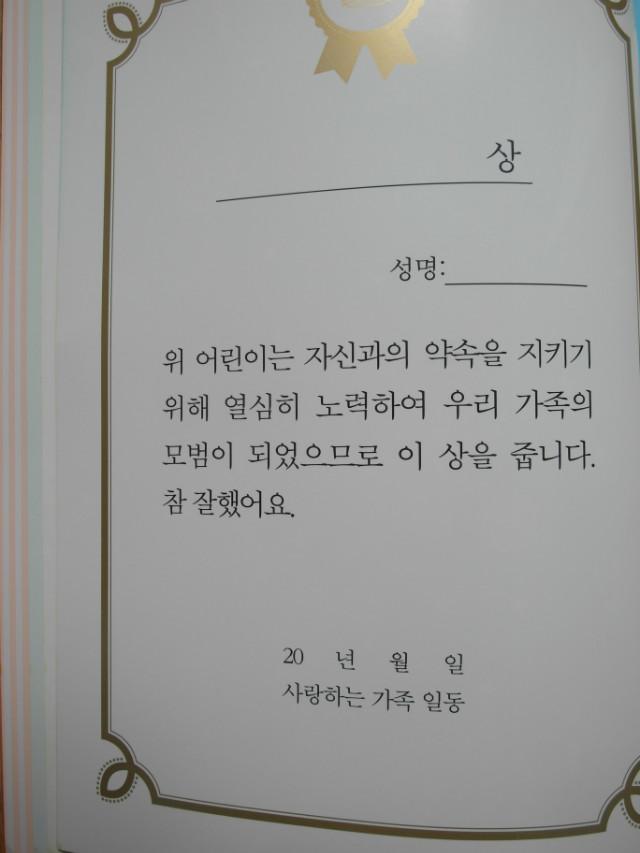 SAM_3839.JPG