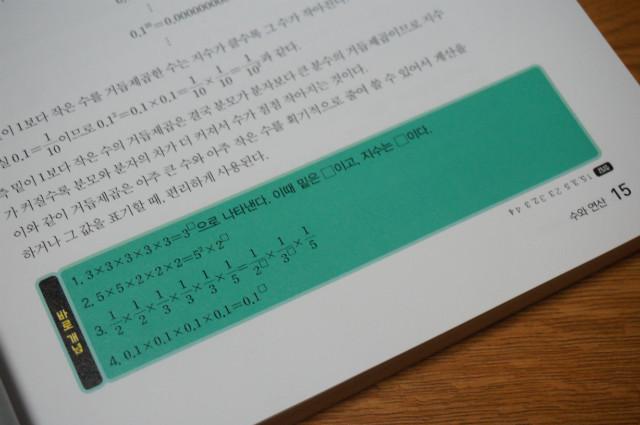 DSC05361.JPG