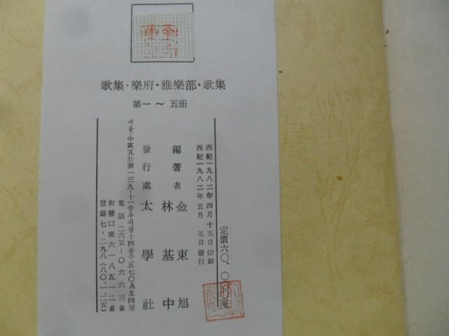 SAM_3363.JPG