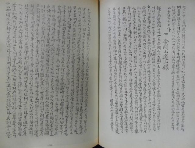 SAM_3315.JPG