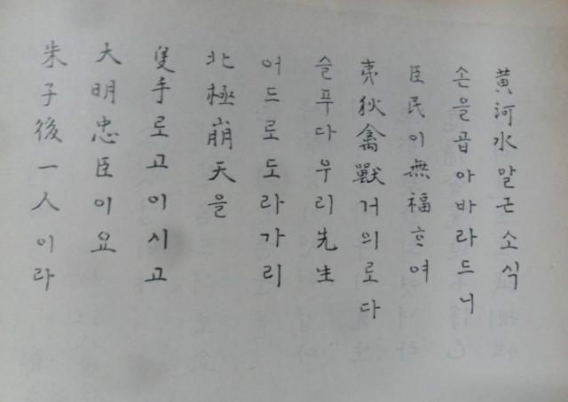 SAM_3308.JPG