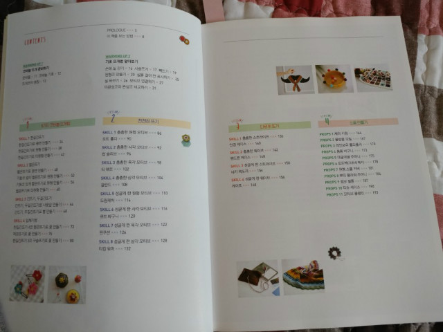 KakaoTalk_20171010_092201110.jpg