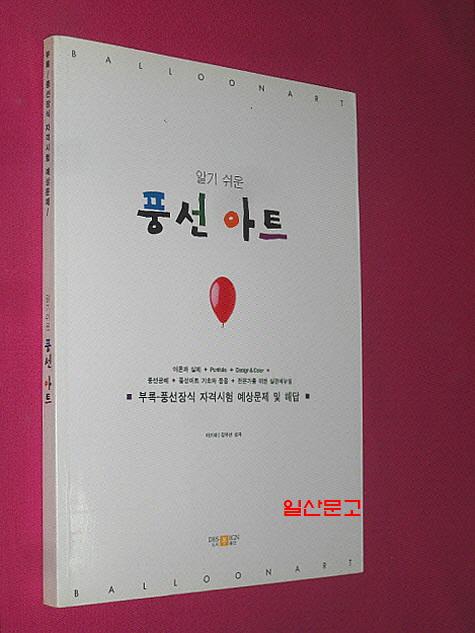 꾸미기_꾸미기_꾸미기_SDC18944.JPG