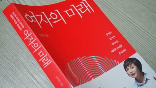 여자의미래 (18)-006.JPG