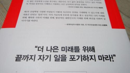 여자의미래 (20)-010.JPG