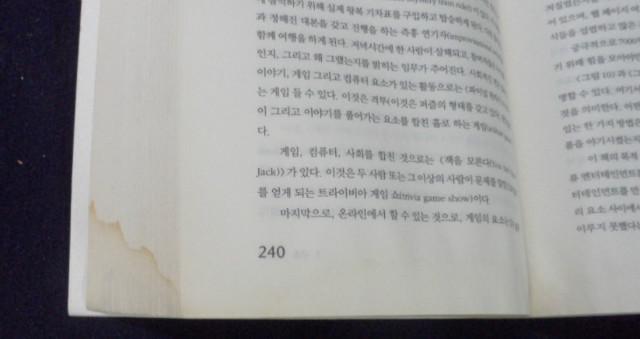 SAM_4532.JPG