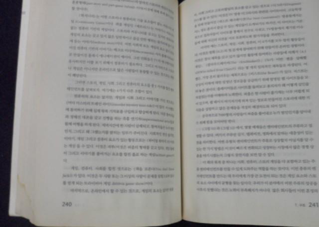 SAM_4533.JPG