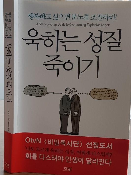 81 book.jpg