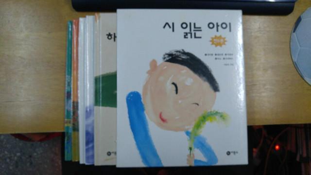 시 읽는 아이 비룡소KakaoTalk_20171121_105423615.jpg