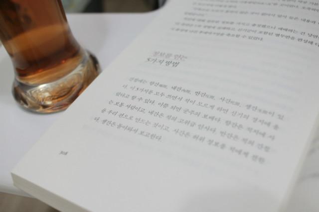마흔에 읽는 손자병법 (14).JPG