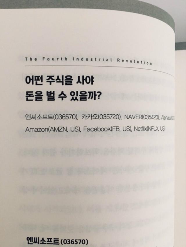 NaverBlog_20171222_111043_02.jpg