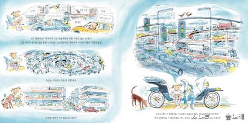 세상이자동차로 4_tn.jpg