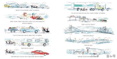 세상이자동차로 3_tn.jpg