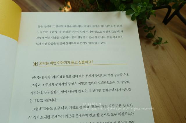 soa_book_09.JPG