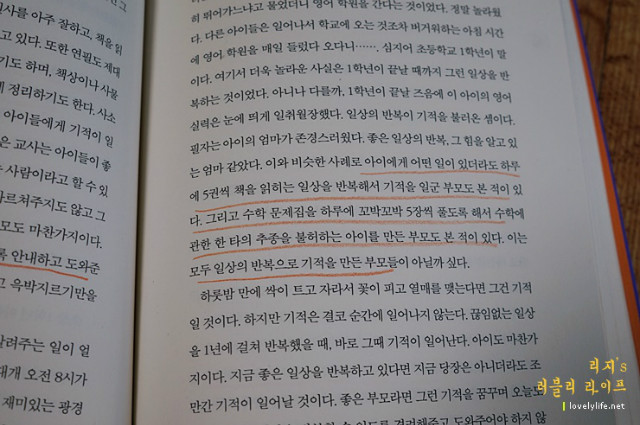 예비초등학생준비_56.JPG