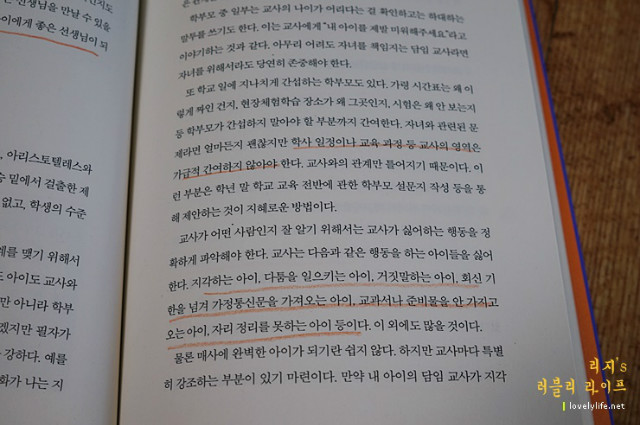 예비초등학생준비_48.JPG