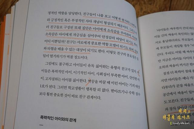 예비초등학생준비_39.JPG