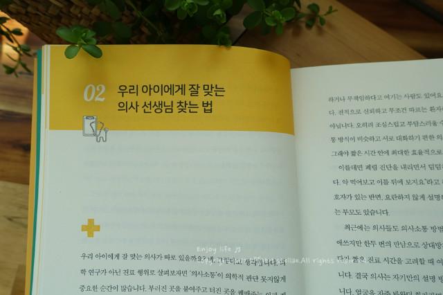 soa_book_11.JPG