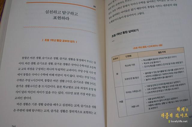 예비초등학생준비_109.JPG