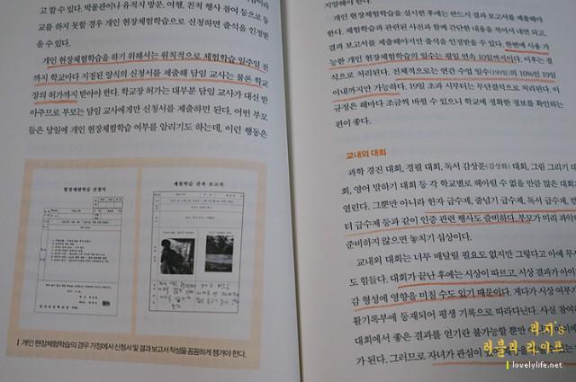 예비초등학생준비_28.JPG