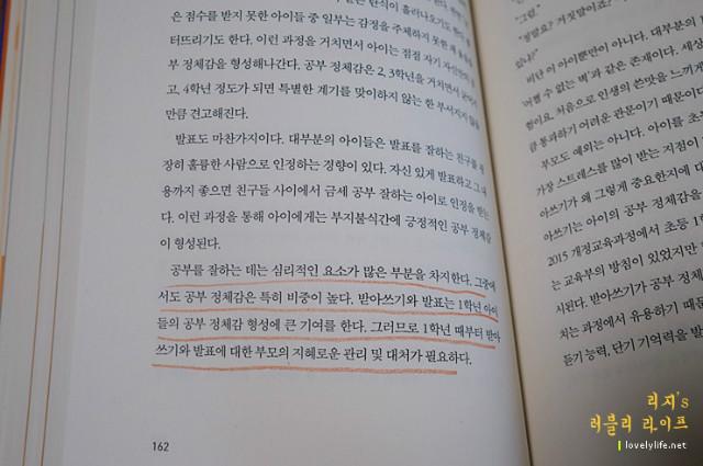 예비초등학생준비_80.JPG