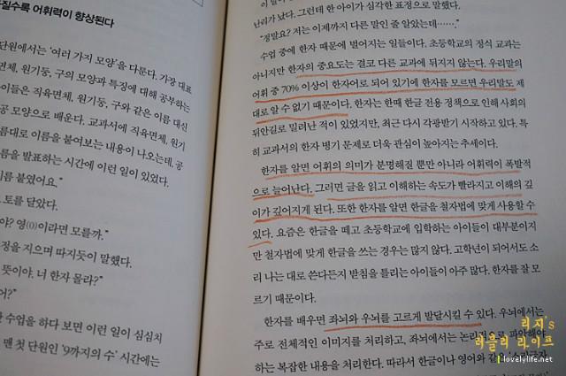 예비초등학생준비_97.JPG