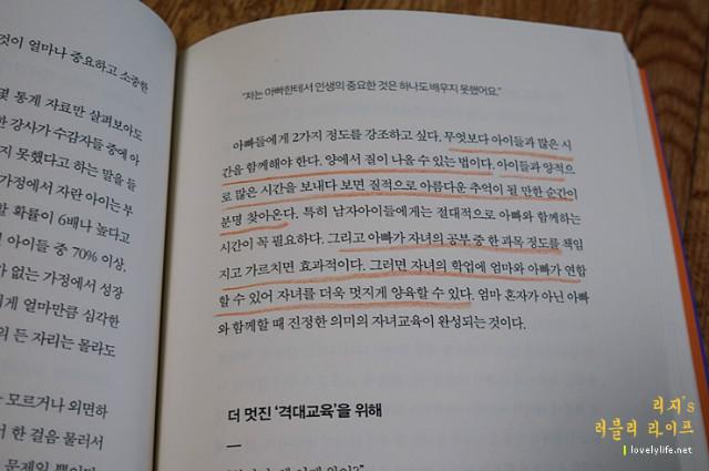 예비초등학생준비_58.JPG