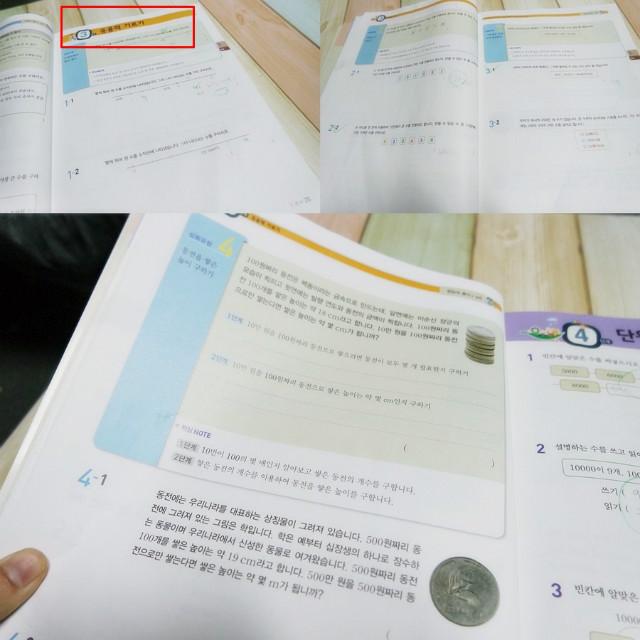 SAM_5430-horz-vert.jpg
