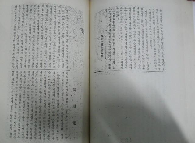 SAM_3887.JPG