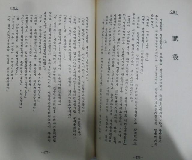 SAM_3888.JPG