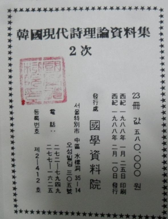 SAM_3919.JPG