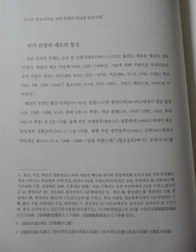 SAM_0841.JPG