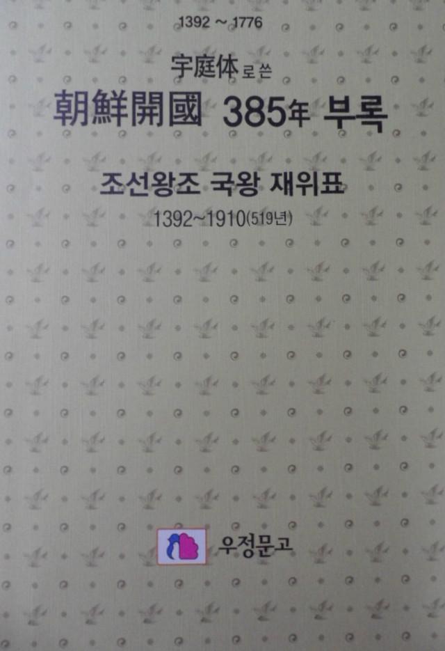 SAM_0839.JPG