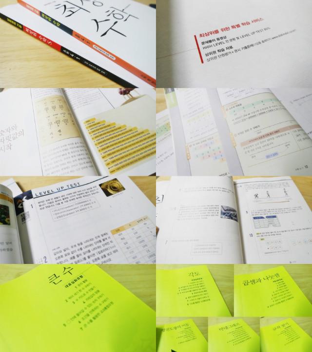 SAM_6648-tile.jpg