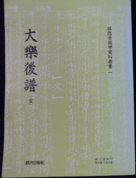 SAM_6032.JPG