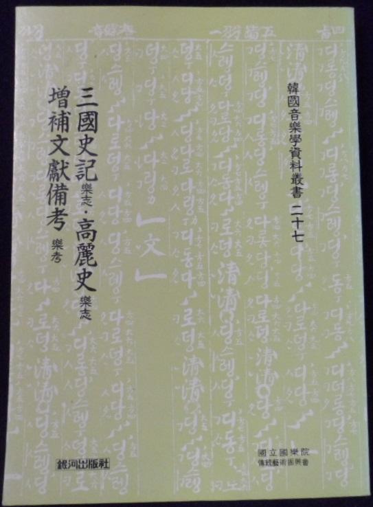SAM_6038.JPG