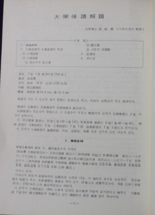SAM_6033.JPG