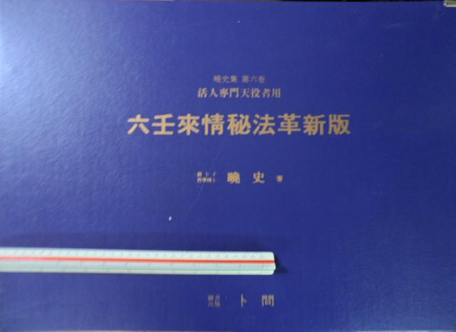 SAM_6396.JPG