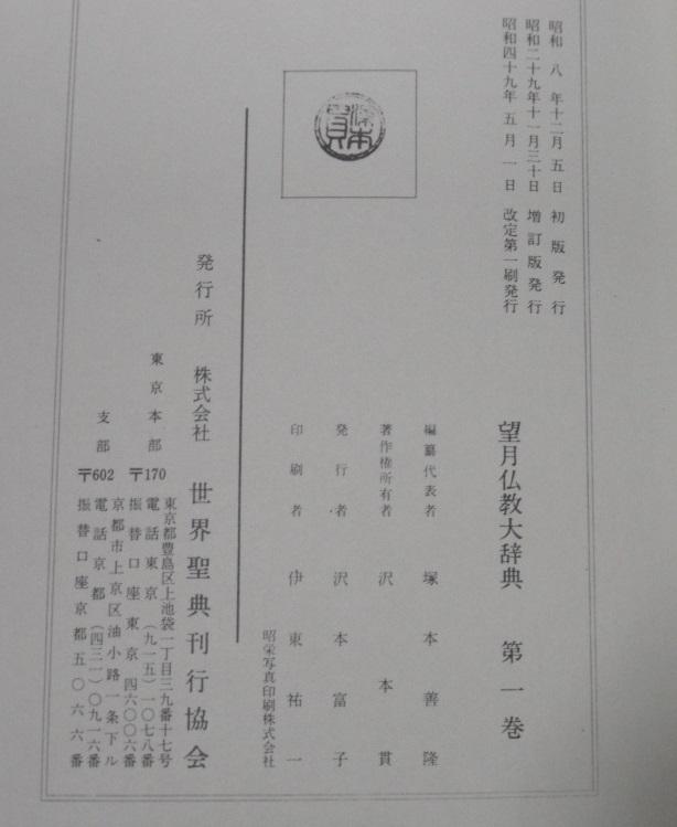 SAM_8355.JPG