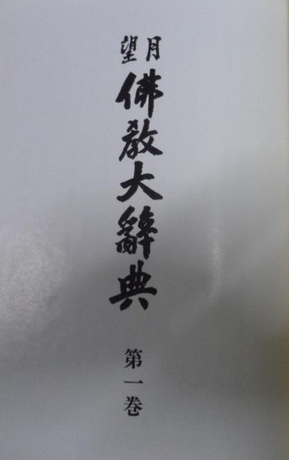 SAM_8348.JPG
