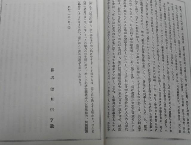 SAM_8351.JPG