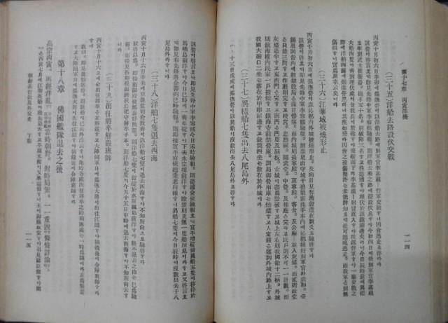 SAM_8146.JPG