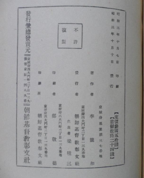 SAM_8148.JPG