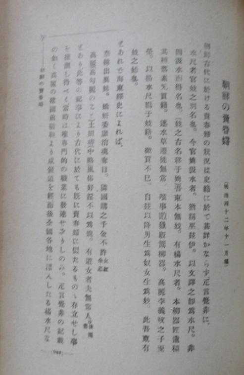 SAM_8074.JPG