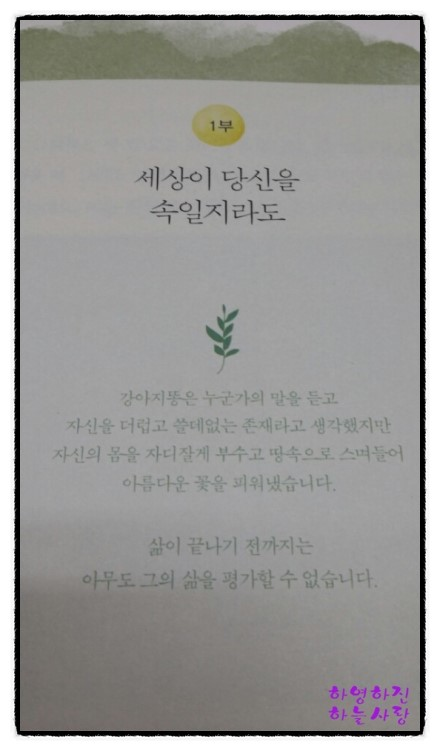 그림책4.jpg